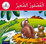 Arabic Club Readers: Red Band: The Sm...