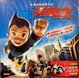 ASTRO BOY BY IMAGI STUDIOS IN CANTONESE (IMPORTED FROM HONG KONG)