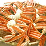 【送料無料&20セット限定】【業務用わけあり】足のみボイルずわい蟹たっぷり2kg詰め合わせ!8〜9肩入りズワイガニ食べ放題!贈り物にも最適!
