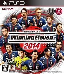 ワールドサッカー ウイニングイレブン2014