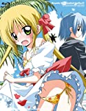 ハヤテのごとく!!OVA 「アツがナツいぜ水着編!」 (初回限定版) [Blu-ray] 3/6発売