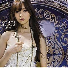 秋川ルイのメイン画像