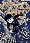 モブサイコ100 第12巻 2016年06月17日発売