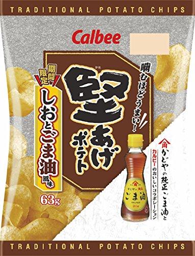 カルビー 堅あげポテトしおとごま油風味 63g×12 袋