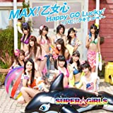 SUPER☆GiRLS「Happy GO Lucky!~ハピ☆ラキでゴー!~」