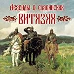 Legendy o slavjanskih vitjazjah [Legends of the Slavic Knights] |  CdCom Publishing