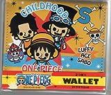 ワンピース 2つ折りウォレット (キラキラ2nd) 子ども時代 ルフィ・エース・サボ