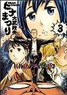 ヒナまつり 第3巻 2012年03月03日発売