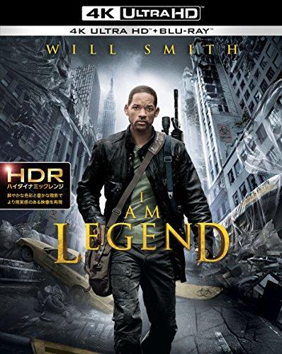 アイ・アム・レジェンド<4K ULTRA HD&ブルーレイ...[Ultra HD Blu-ray]
