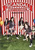 バンドスコア SCANDAL 【BEST★SCANDAL】