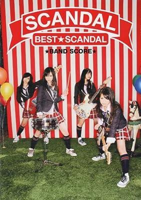 バンドスコア SCANDAL BESTSCANDAL デビューアルバム!全13曲