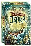 大阪の商人 Traders of Osaka [並行輸入品]