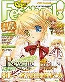 電撃 G's Festival! (ジーズフェスティバル!) Vol.21 2011年 08月号 [雑誌]