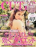 CUTiE (キューティ) 2014年 7月号