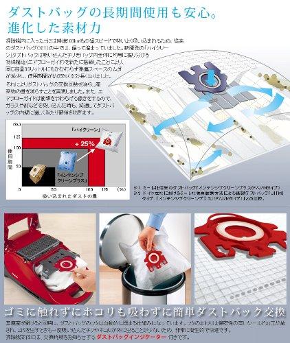 Miele ミーレ 掃除機 Cat&Dog キャット&ドッグ キャットアンドドッグ S6250 正規販売店 2年間保証