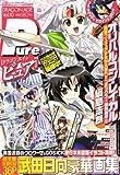 DRAGON AGE Pure (ドラゴンエイジピュア) 2008年 06月号 [雑誌]