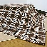 こたつ中掛け毛布 マイクロファイバー素材 マルチカバーとしても使えます (216-492 180x230cm, ブラウン)