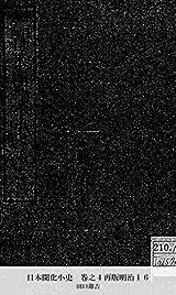 61jr271tzql._sx160_