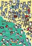 さかな&ねこ(2) (バンブーコミックス 4コマセレクション)