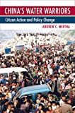 Chinas Water Warriors: Citizen Action and Policy Change (Cornell Paperbacks)