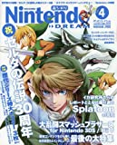 Nintendo DREAM (ニンテンドードリーム) 2016年4月号