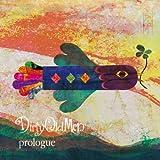 prologue (初回限定盤) (数量限定スペシャル音源CD-R付)