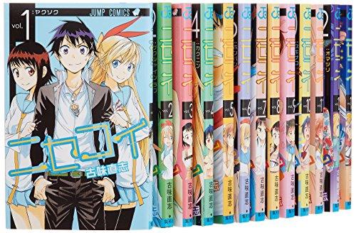 ニセコイ コミック 1-21巻セット (ジャンプコミックス)