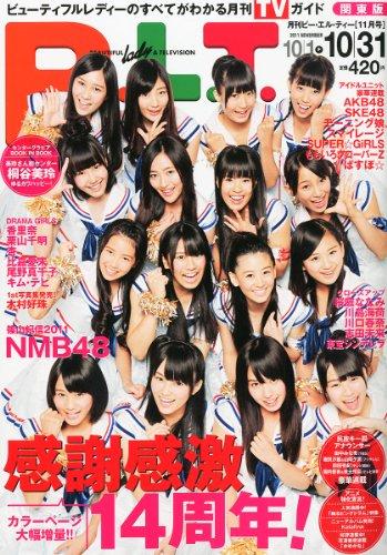 B.L.T.関東版 2011年 11月号 [雑誌]