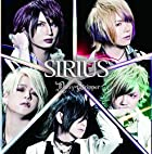 SIRIUS [初回限定盤B-TYPE](在庫あり。)
