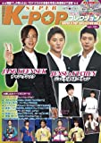 SUPER K-POPコレクション Vol.6 JYJ チャン・グンソク特集(DVD付)
