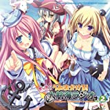 「Whirlpool & HOOKSOFT Presents もっと! うみおかける! 大航海ラジオ」Vol.2