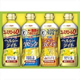 日清オイリオ ヘルシーバランスギフトセット BP-20 【油 オイル 食品ギフト 詰め合わせ ギフト 食用油 サラダ油】