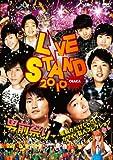 YOSHIMOTO presents LIVE STAND 2010 OSAKA 男前祭り ~男前なだけじゃないカワイイ芸人コレクション~ [DVD]