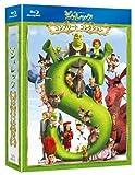 【通常盤】シュレック コンプリート・コレクション ブルーレイBOX [Blu-ray]