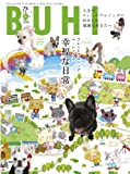 BUHI (ブヒ) 2011年 秋号 [雑誌]