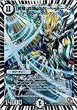 【 デュエルマスターズ 】[「修羅」の頂 VAN・ベートーベン] スーパーレア dmx13-s2《ホワイトゼニスパック》 シングル カード