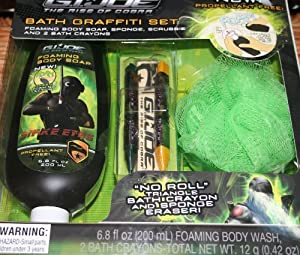 G.I. Joe Rise of Cobra Bath Graffiti Kit