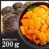 ■利尻礼文島産■ 極上蝦夷ばふんうに200g 無添加塩水パック ウニ丼換算で2~3杯分のボリューム
