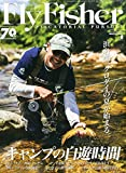 FLY FISHER 2015年 08 月号 [雑誌]
