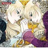 The Epic of Zektbach Novel CD Series~Blind Justice~