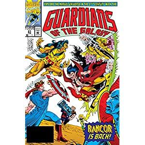 Guardians of the Galaxy (1990-1995) #21