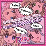R-15 Character Song Album-team:HIRAMEKI-(DVD付)