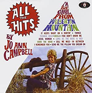 All The Hits - Her Complete Cameo Recordings