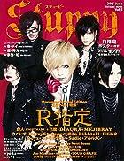 Stuppy Vol.5 (���ĥߥ�å�)(�߸ˤ��ꡣ)