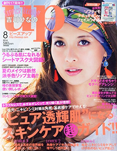 bea's up (ビーズアップ) 2014年 08月号 [雑誌]