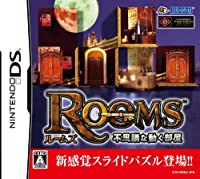 「Rooms(ルームズ) 不思議な動く部屋」