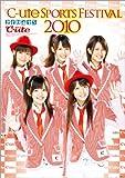 ℃-ute 2010年 カレンダー