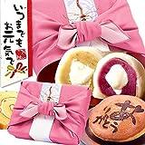 人気スイーツギフトセット(竹籠入りピンク色風呂敷)