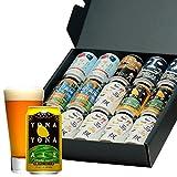 [Amazon.co.jp限定][お中元]限定醸造ビール入り 金賞ビール飲み比べ6種15缶よなよなエールお中元ギフト