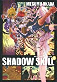 SHADOW SKILL(8) (KCデラックス)